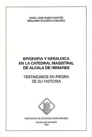 IEECC, estudios complutenses, Alcalá de Henares, Catedral Magistral