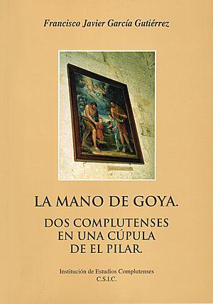 IEECC; estudios complutenses, Alcalá de Henares