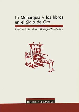 IEECC, estudios complutenses, Alcalá de Henares, Monarquía, Siglo de Oro